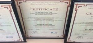 Сертификати на Стройрент