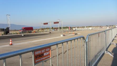 Драг състезание летище Кондофрей