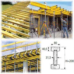 Дървени трегери за метър линеен