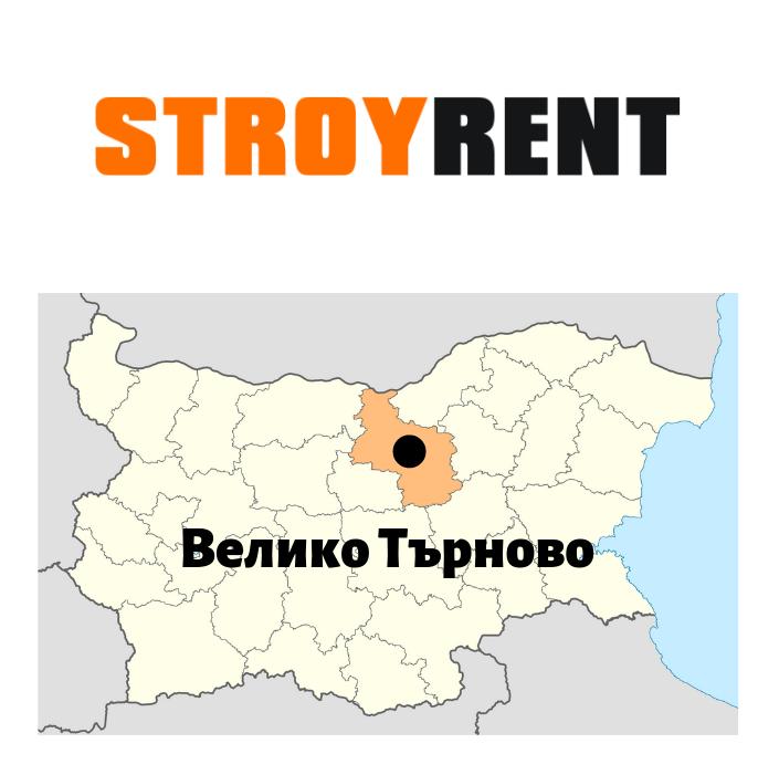 Stroyrent открива нов склад във Велико Търново