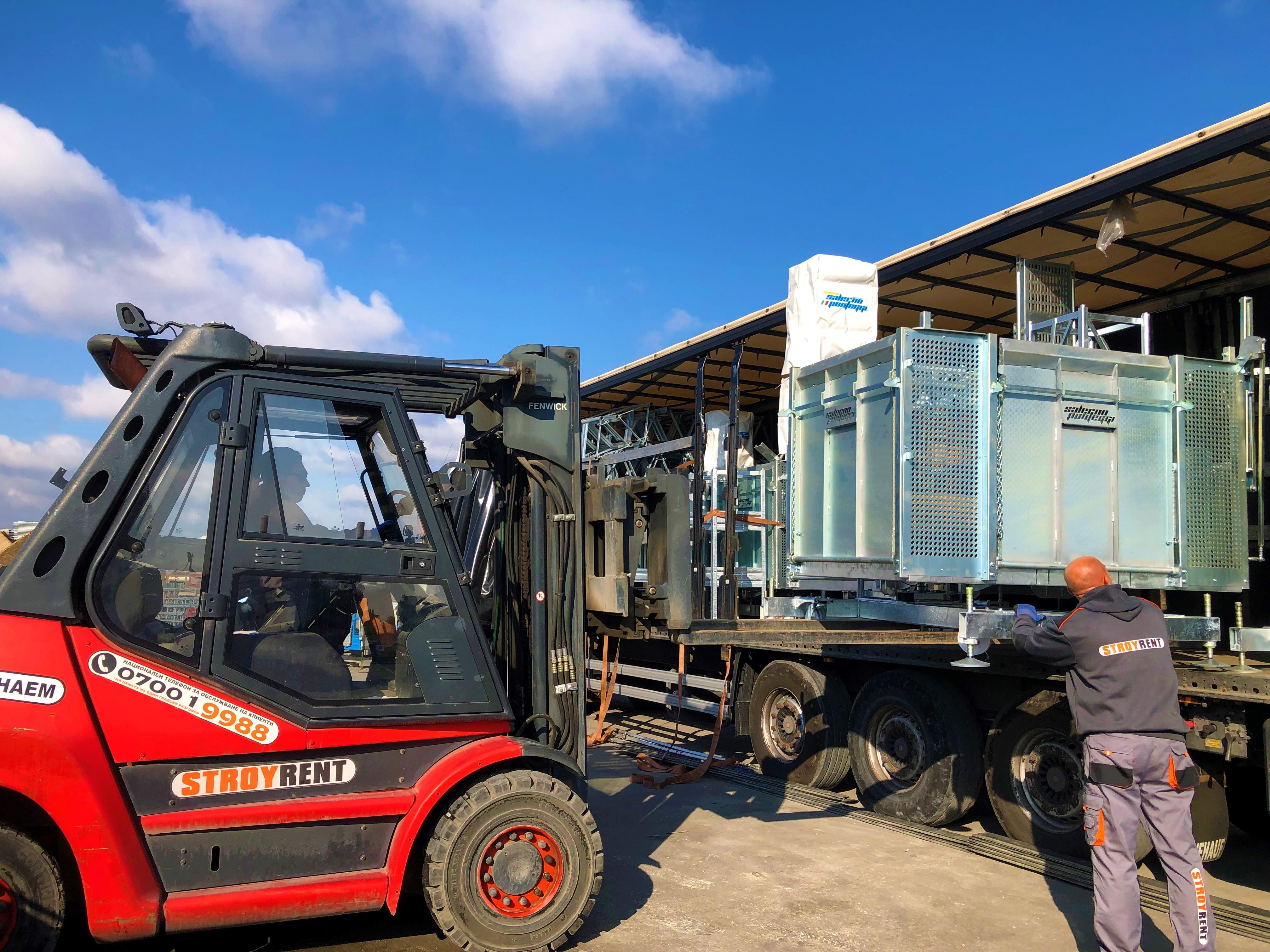Ново оборудване в Стройрент