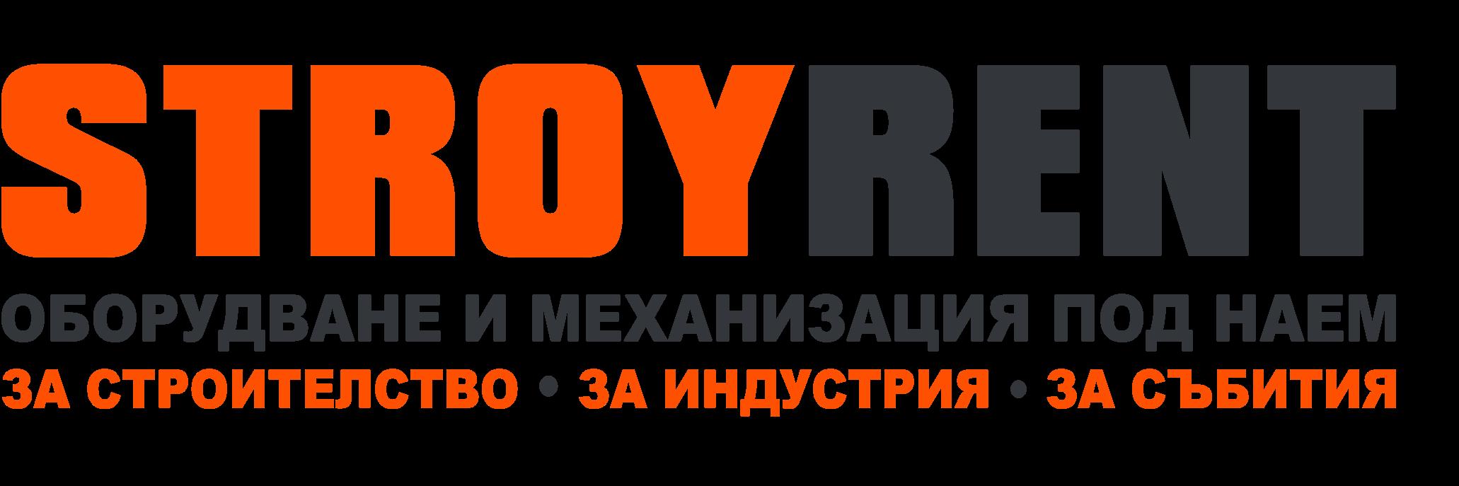 StroyRent